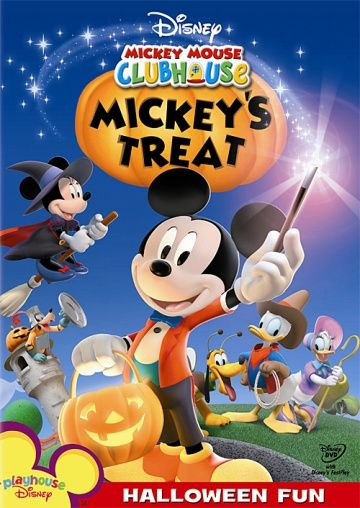 Mickeys Treat (2007)